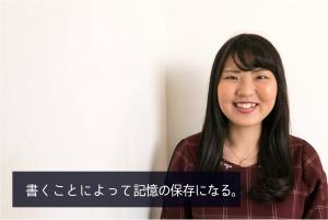 山崎陽インタビュー