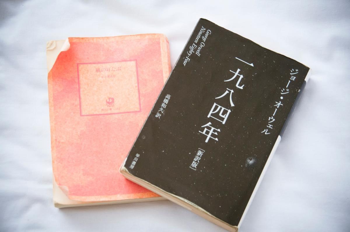 【こんな作品をお待ちしています】旅する本から世界を想像する