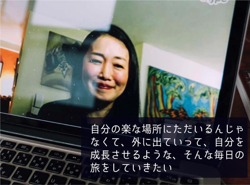 【作家インタビュー①】茂木麻予が語るタビノコトバとは(後編)
