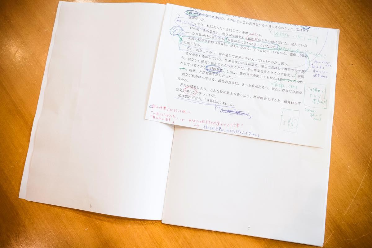 【お詫び】タビノコトバvol.2に掲載する作品について