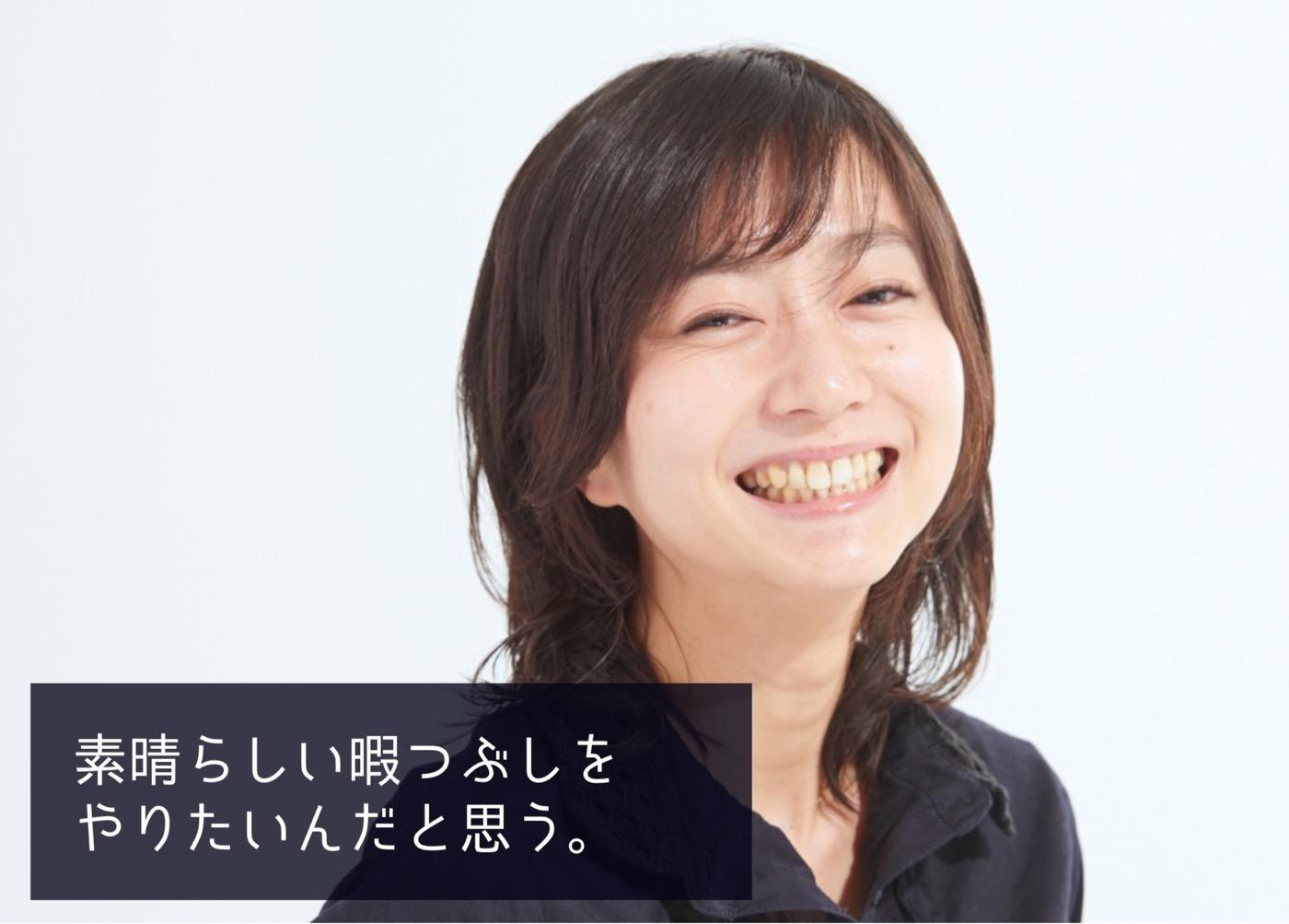 【作家・支援者インタビュー⑤】加藤亜由子が語る「表現すること」