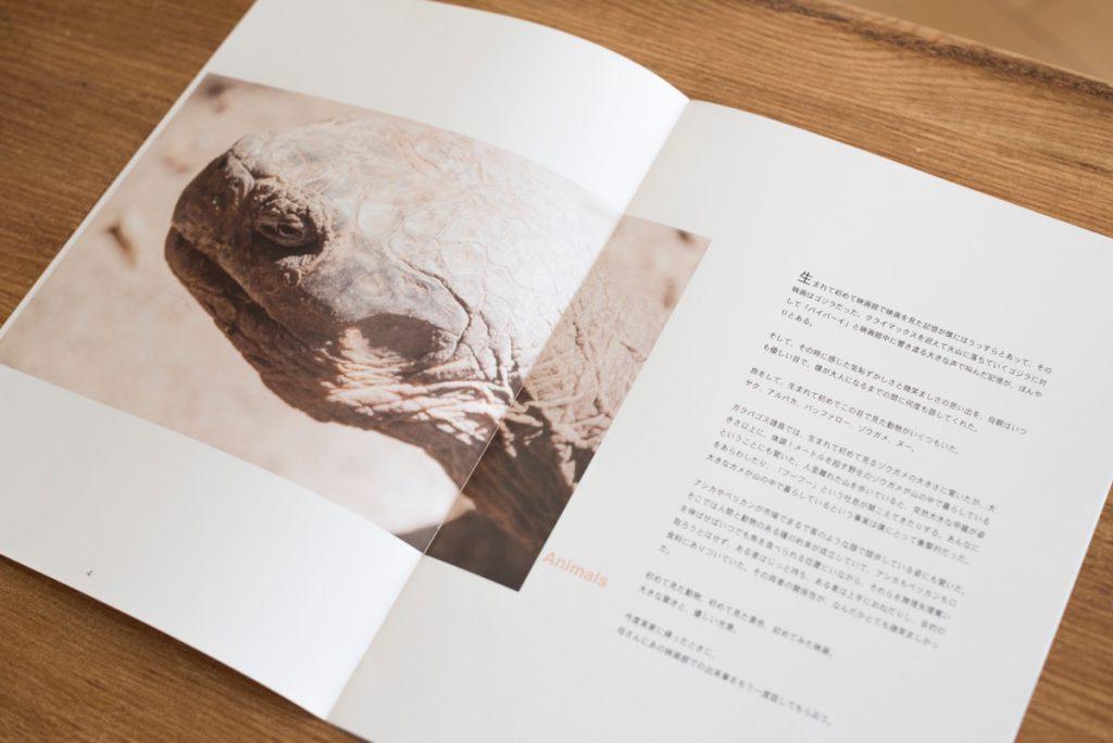 タビノコトバ冊子