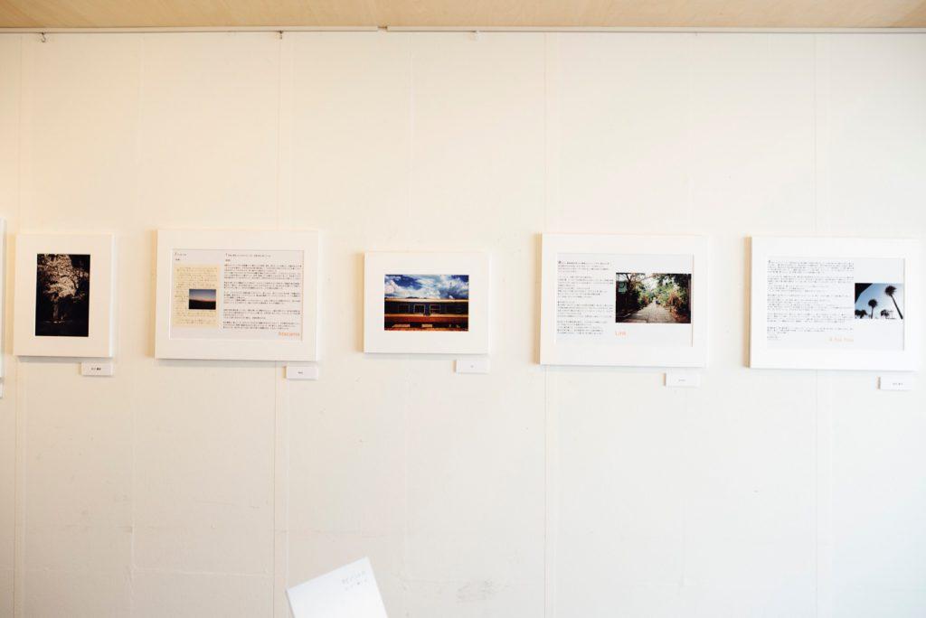 第2回タビノコトバの展示