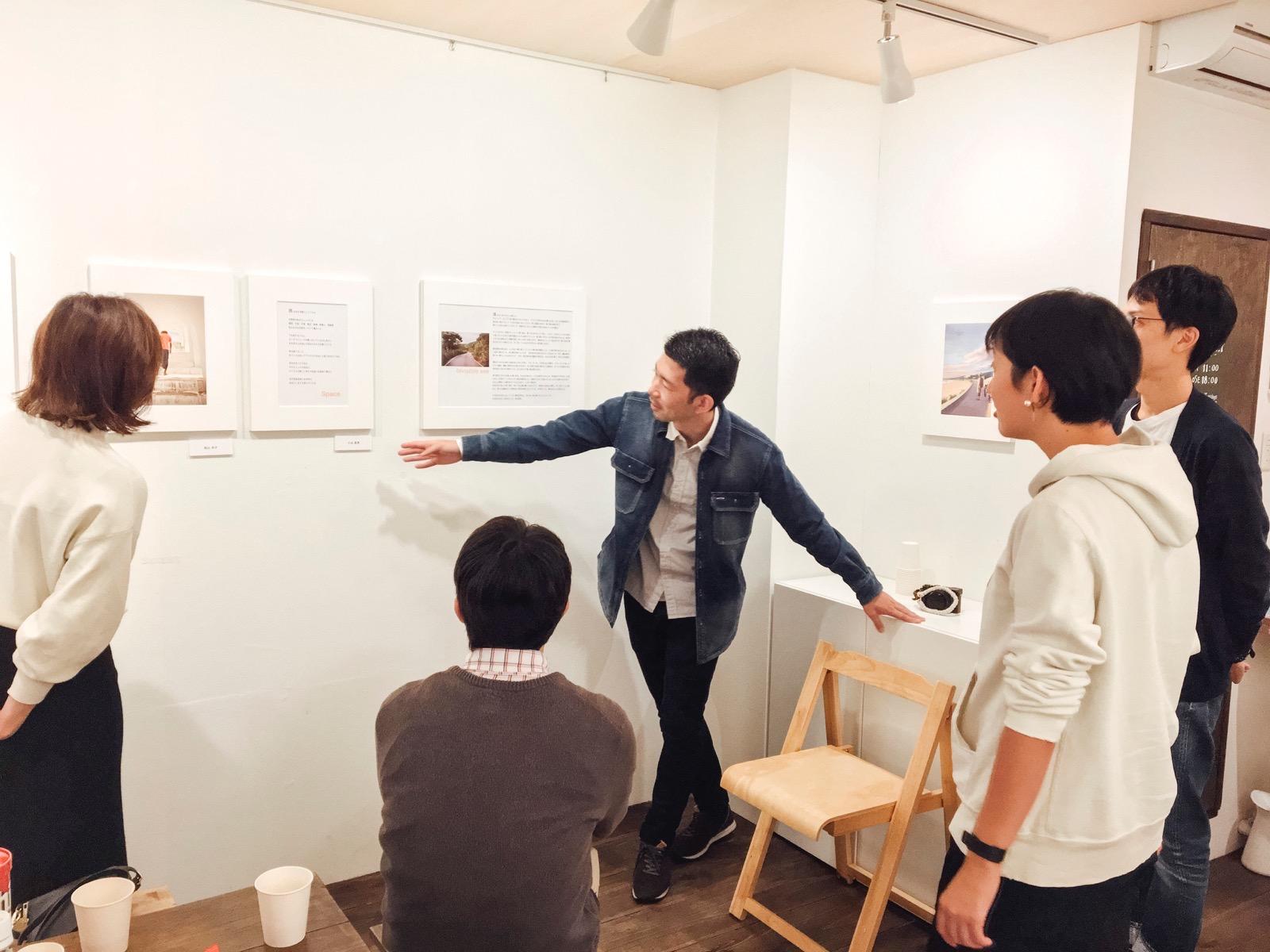 タビノコトバのクラウドファンディングのリターン・オンラインツアー