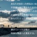 【タビノコトバは本日7月25日が締め切りです】