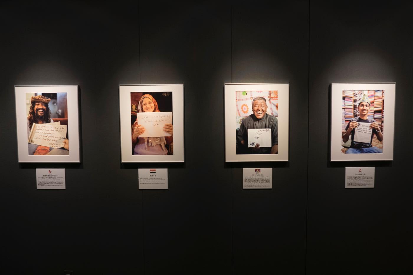 【スタッフの写真展が終了】タビノコトバと写真展開催の経緯がリンクしている