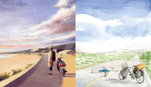 第3回タビノコトバの表紙絵を描いてくれたのは第2回に引き続き奄美大島に住む絵描き・青木薫さん
