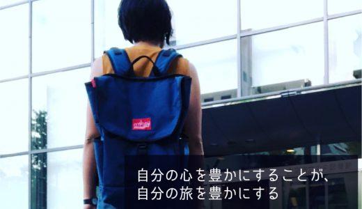 【作家インタビュー⑥】タビノコトバ連載作家Mikiさんインタビュー